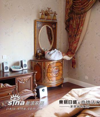 其他 别墅 客厅图片来自用户2737948467在东易日盛-雅致风格32的分享