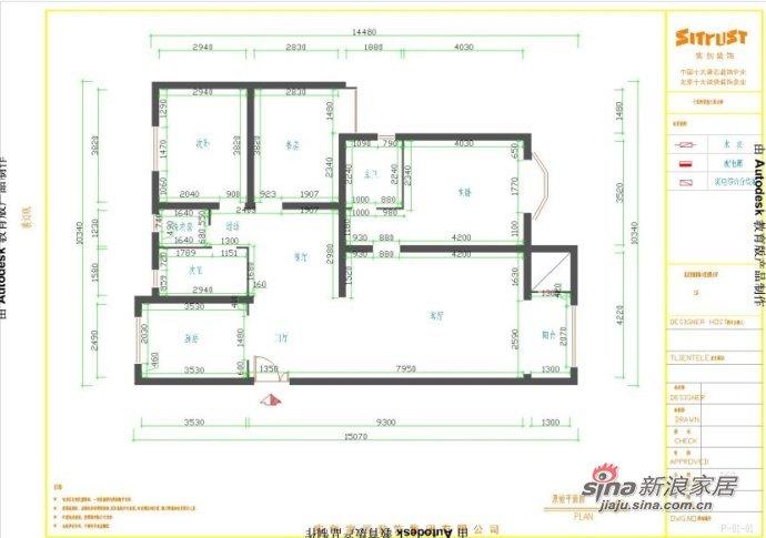 简约 三居 其他图片来自用户2745807237在120平米简约实用三居室38的分享