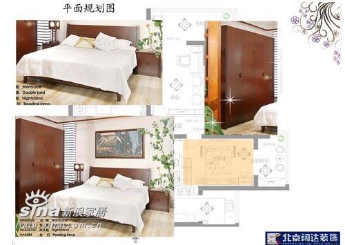 简约 三居 客厅图片来自用户2737782783在奥林佳苑设计效果图57的分享