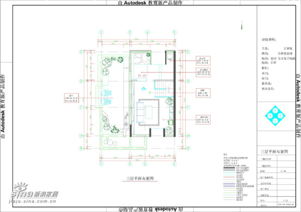 其他 别墅 其他图片来自用户2558757937在水青庭 博洛尼54的分享