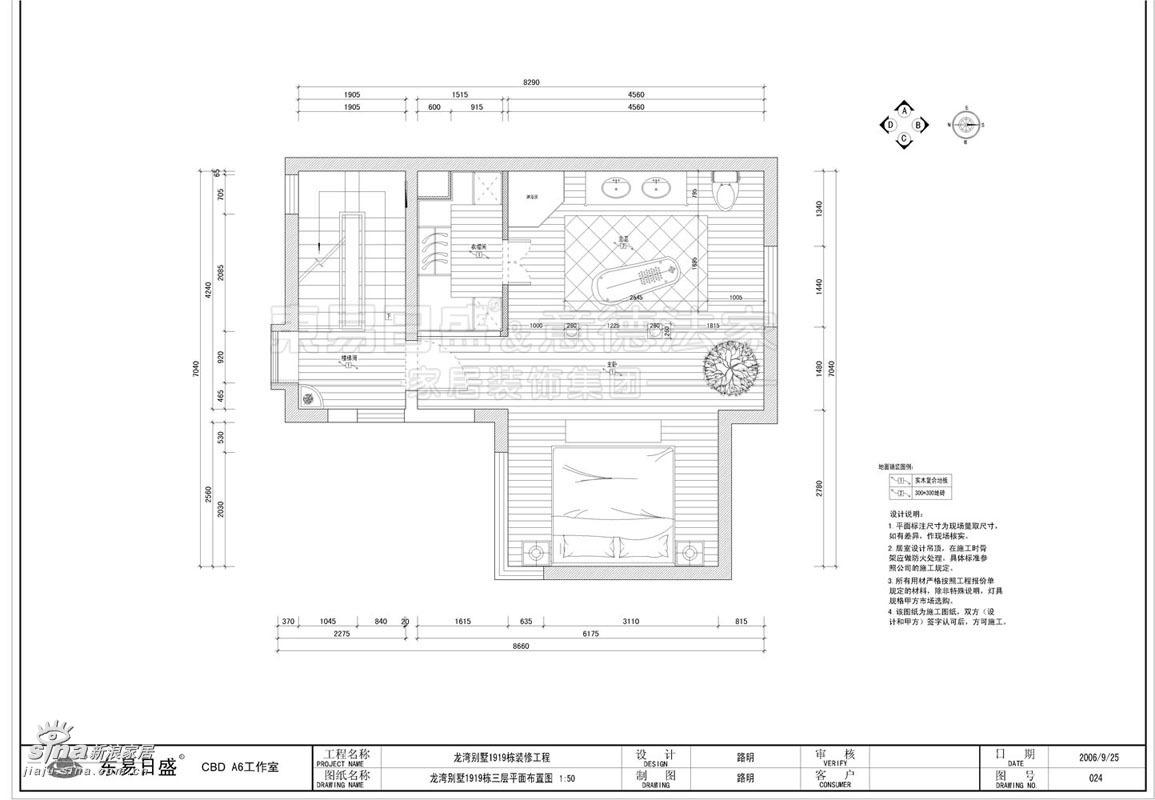 欧式 别墅 其他图片来自用户2557013183在东易日盛-龙湾31的分享