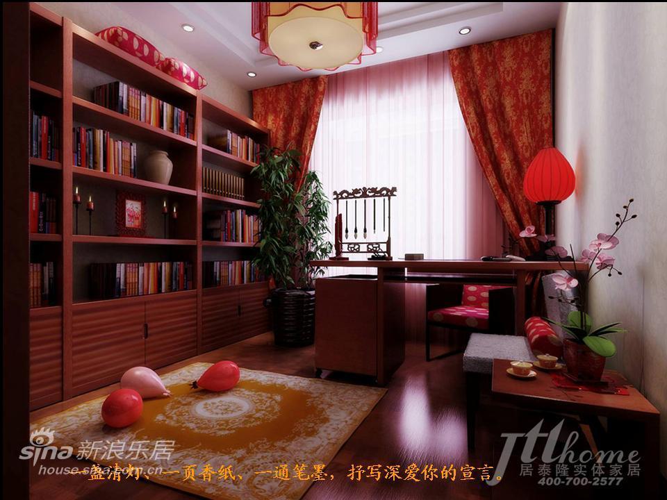 简约 三居 书房图片来自用户2738820801在两个人的幸福生活!狂晒自己新婚房85的分享