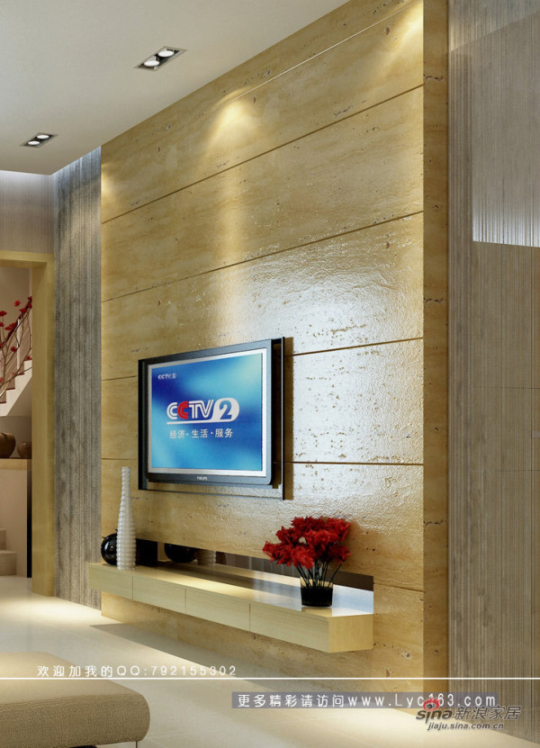黄石洞电视背景墙