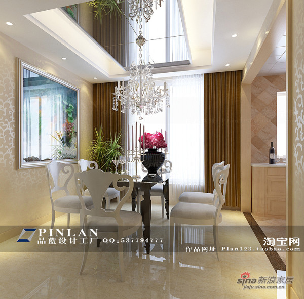 时尚温馨现代风格餐厅吊顶设计