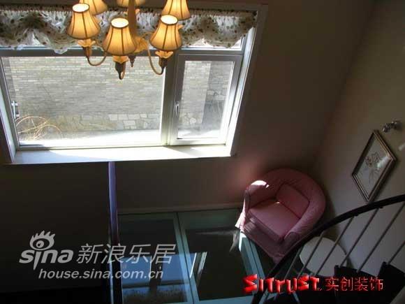 休闲区-粉色的布艺休闲沙发