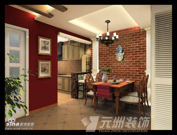 其他 二居 餐厅图片来自用户2558757937在美域小复式16的分享