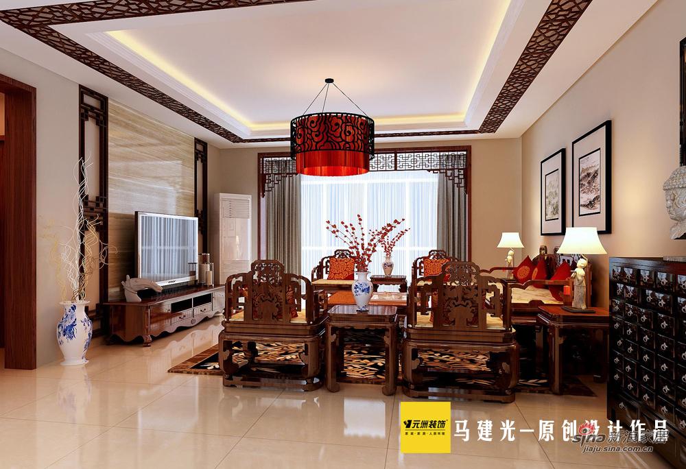 中式 三居 客厅图片来自用户1907696363在70后140平米韩家川精致中式风格三居64的分享