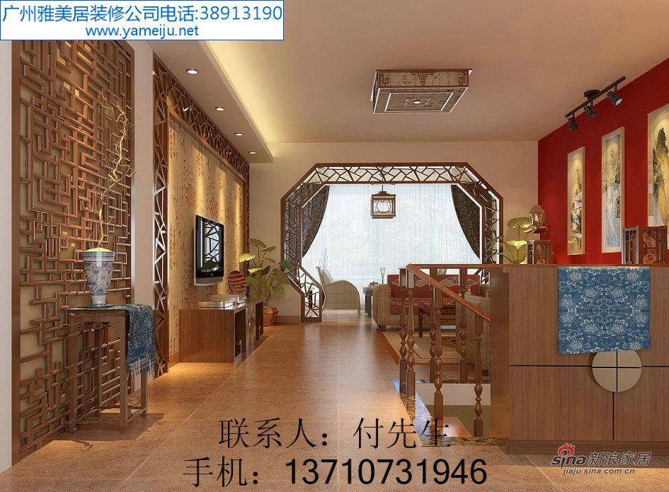 简约 一居 客厅图片来自用户2737735823在装修客厅图集42的分享