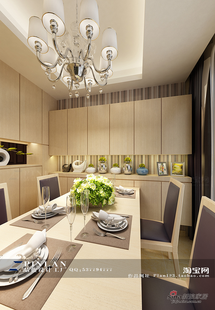 简约 四居 餐厅图片来自用户2739378857在【高清】16万装149平锦绣华城现代简约99的分享