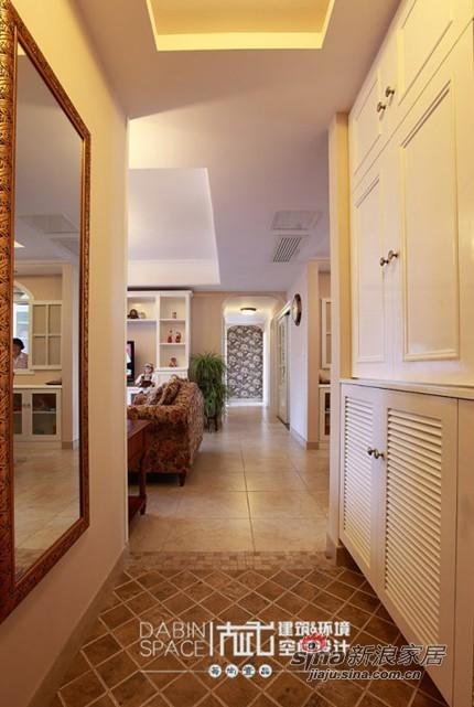 亲和、务实的家装设计
