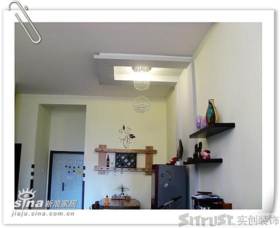 简约 三居 餐厅图片来自用户2737950087在现代简约三口之家36的分享