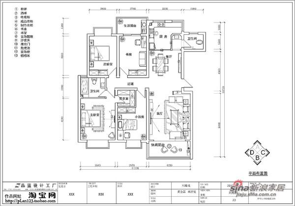 鑫天·山水洲城四室两厅户平面布置图
