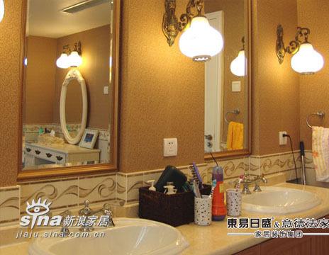 其他 其他 客厅图片来自用户2557963305在东易日盛-松鼠的精神-美式联邦风格79的分享