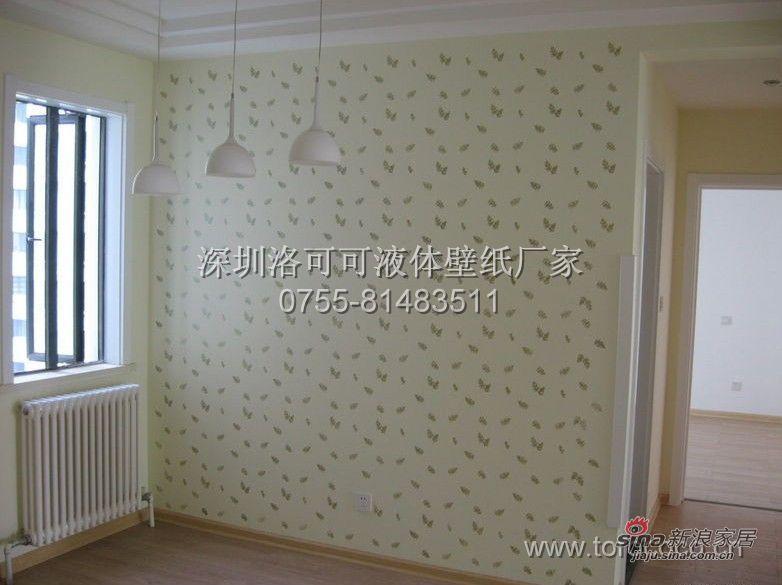 简约 一居 客厅图片来自用户2737735823在洛可可67的分享