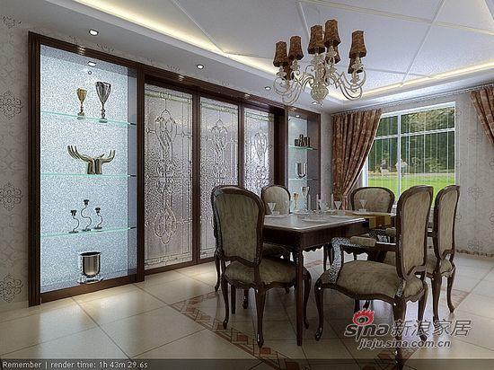 其他 别墅 餐厅图片来自用户2737948467在碧水庄园--中西合璧60的分享