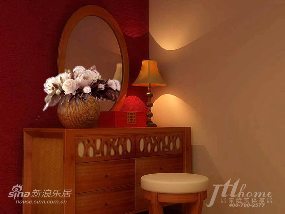 简约 二居 客厅图片来自用户2738829145在遇见幸福二之幸福涟漪19的分享