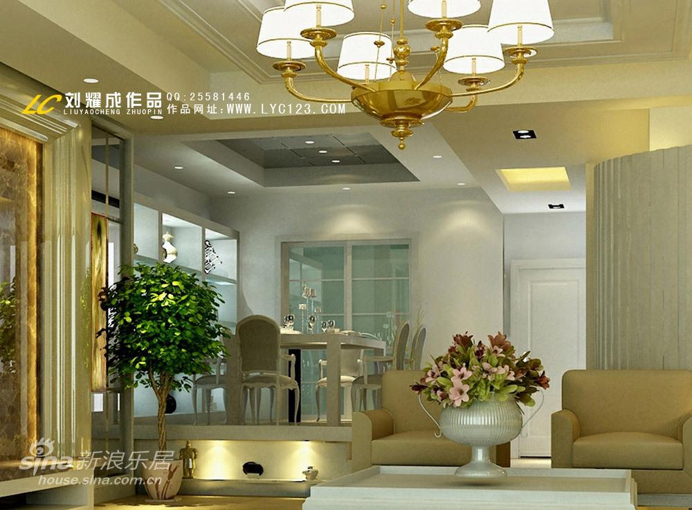 欧式 三居 餐厅图片来自用户2746953981在现代欧式风格28的分享