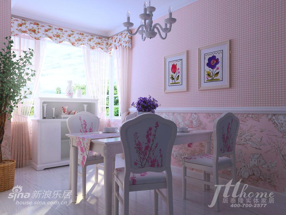 田园 二居 客厅图片来自用户2737946093在自然清新、舒适悠闲的韩式田园范儿41的分享