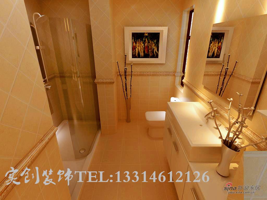 欧式 三居 卫生间图片来自用户2746869241在16.8万打造 哈尔滨四季上东 156平 简约欧式43的分享