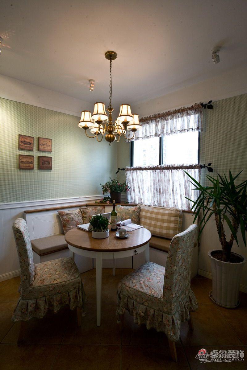 简约 二居 餐厅图片来自用户2738813661在西街花园95㎡田园范儿2居17的分享