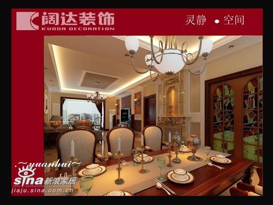 简约 一居 餐厅图片来自用户2557010253在阔达装饰华侨城78的分享