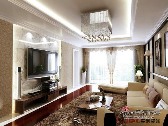 简约 三居 客厅图片来自用户2739081033在8.8万铸造现代奢华144平爱家78的分享