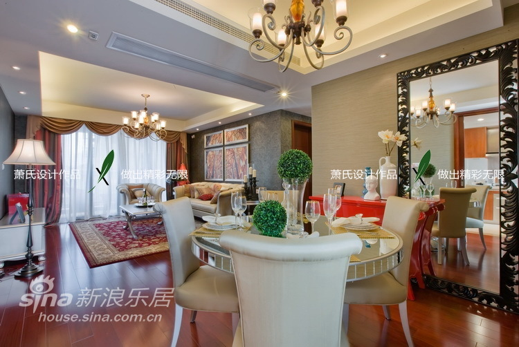 简约 一居 餐厅图片来自用户2738093703在去夏犹清-建邦十六区(萧氏作品)40的分享