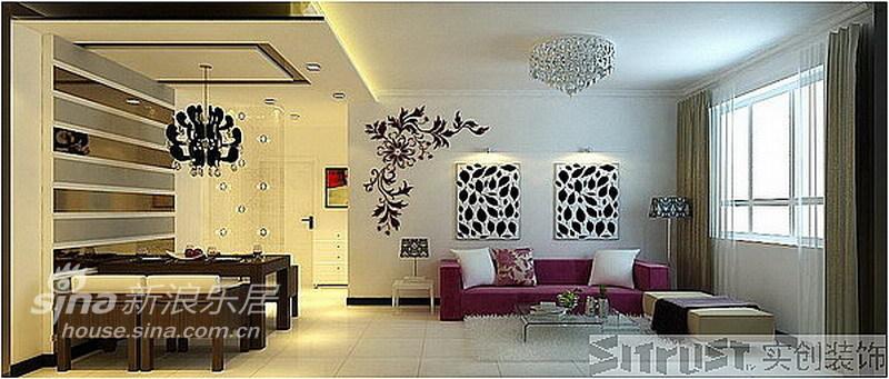 简约 二居 客厅图片来自用户2739153147在实创装饰旗胜家园案例39的分享