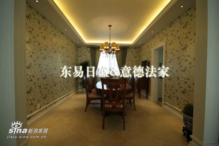 欧式 别墅 餐厅图片来自用户2746948411在紫金长安41的分享