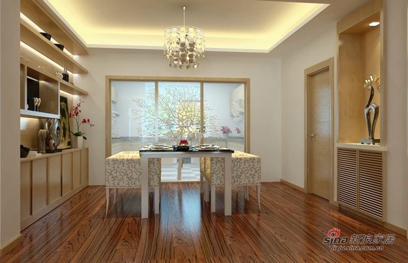 简约 二居 餐厅图片来自用户2739153147在时尚简约2居室 唯美的细节处理86的分享