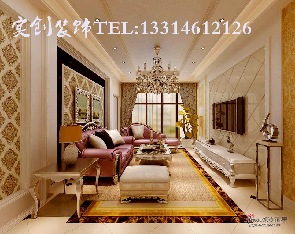 欧式 三居 客厅图片来自用户2746869241在16.8万打造 哈尔滨四季上东 156平 简约欧式43的分享