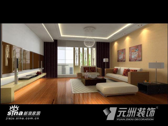 简约 四居 客厅图片来自用户2737759857在京城雅居23的分享