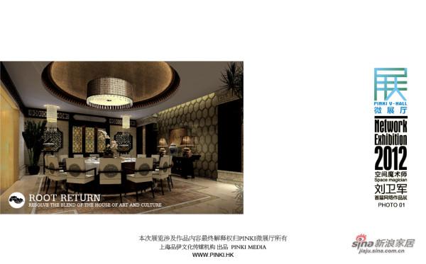 图为餐厅影像示意图