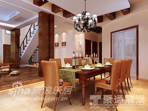简约 一居 餐厅图片来自用户2739378857在湖滨庄园75的分享