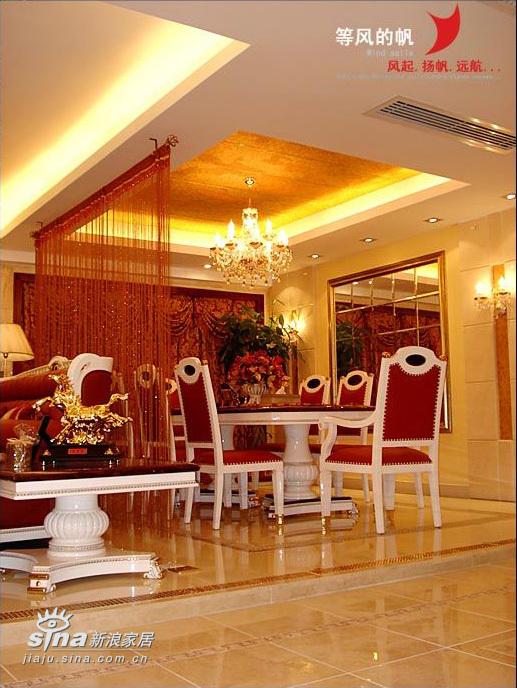 欧式 别墅 餐厅图片来自用户2757317061在誉丰29的分享