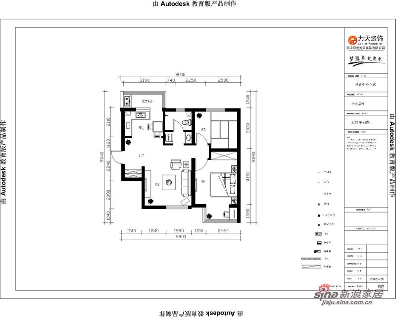 简约 二居 其他图片来自阳光力天装饰在天房郦景-两室两厅一厨一卫-现代简约风格51的分享