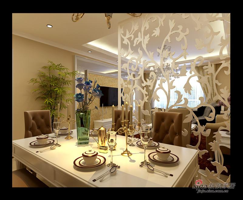 简约 三居 餐厅图片来自用户2737759857在美立方C1反典雅简约3居室99的分享