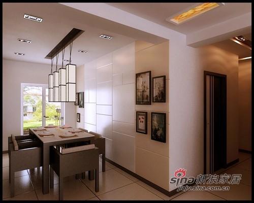 中式 三居 餐厅图片来自用户1907658205在145平中式现代的完美集合,花7.8万24的分享
