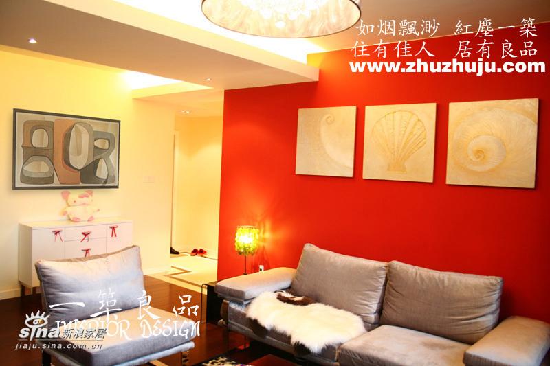 简约 二居 客厅图片来自用户2739081033在60平米的浪漫满屋65的分享
