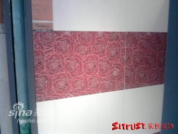 卫生间墙面砖