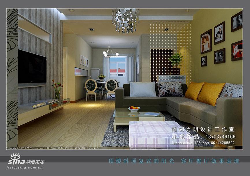 简约 四居 客厅图片来自用户2737782783在顶楼人家32的分享