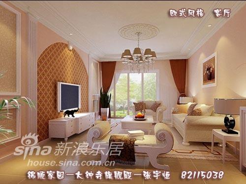 简约 二居 客厅图片来自用户2557979841在光影结合演绎色彩居室98的分享