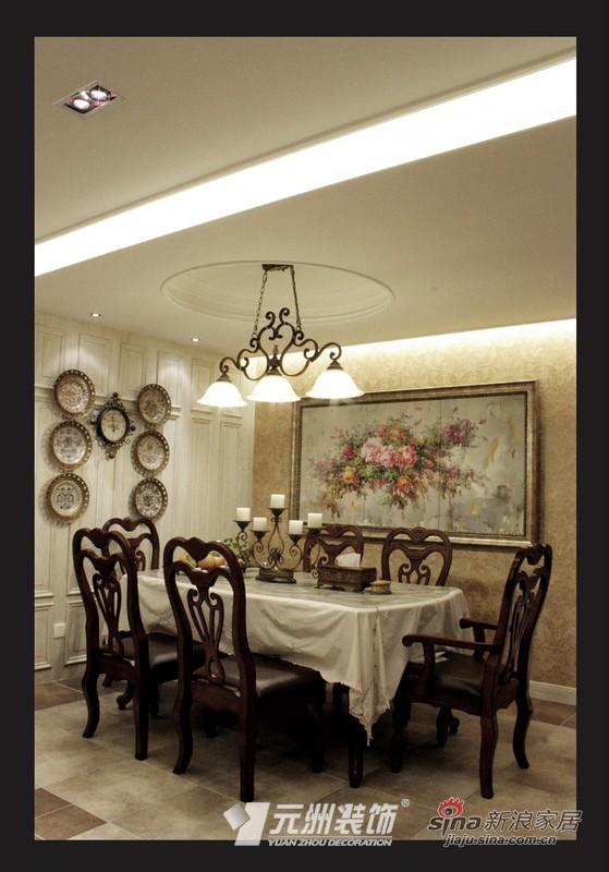10万打造 北京白领西式古典三居室