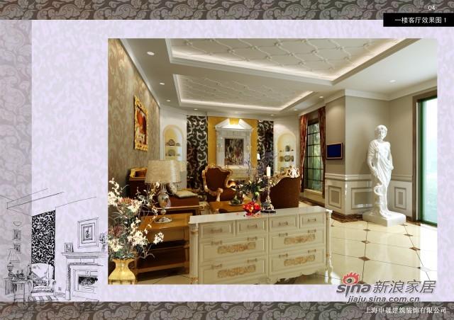 简约 一居 客厅图片来自用户2745807237在欧式2居森林神秘爱窝16的分享