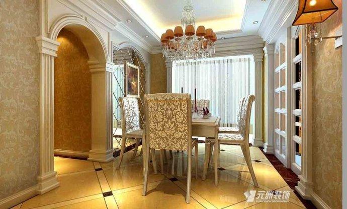 欧式 三居 餐厅图片来自用户2746869241在领秀慧谷200平欧式设计装修实景图47的分享
