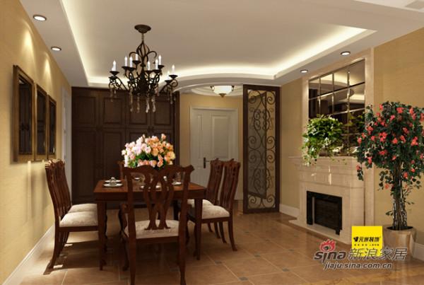 8万装206平米国风上观美式风格四居餐厅