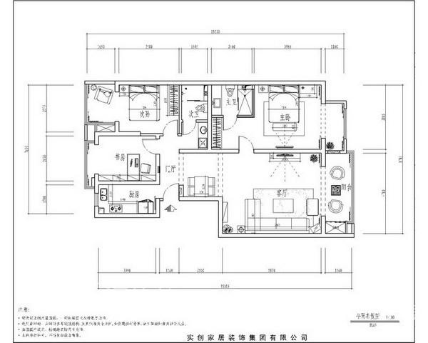 简约 三居 客厅图片来自用户2557979841在沿海赛洛城50的分享
