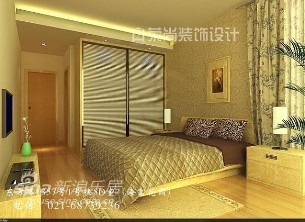 现代简约  卧室