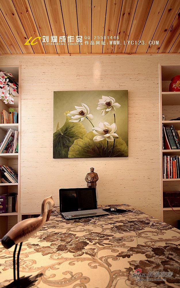 简约 一居 书房图片来自用户2737950087在品味雅致生活36的分享