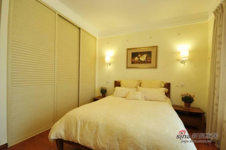 简约 二居 客厅图片来自用户2737759857在95平现代简约两居46的分享